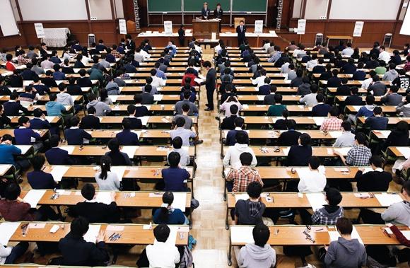 直击日本国立大学文科专业改革