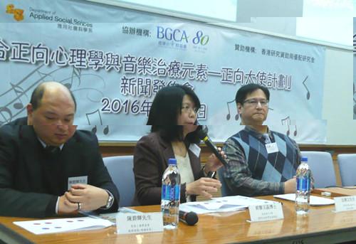 调查发现:香港近半受访初中生有抑郁倾向