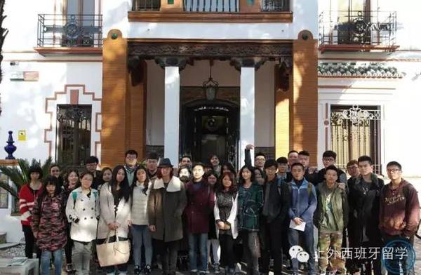 在西班牙留学是一种怎样的体验?
