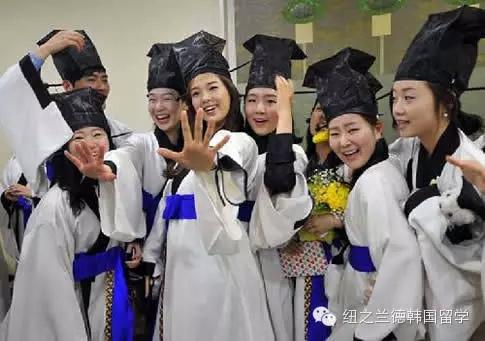 解读韩国留学优惠政策
