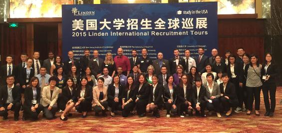 2016林顿美国大学全球巡展3月开启中国之旅