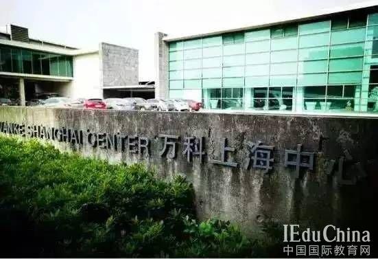 王石+教育=?他的学校你会去吗?
