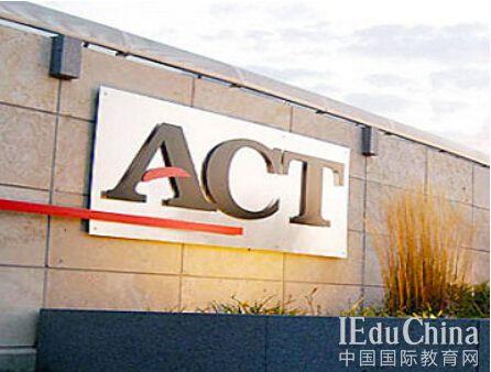 ACT俱乐部落户中国 ACT考试期待咸鱼翻身