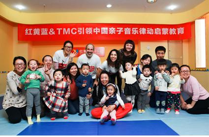 红黄蓝:加强国际合作 促学前教育发展