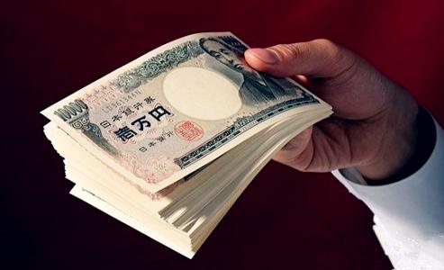 日本留学存款证明怎么开?