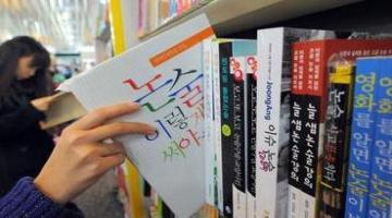 盘点韩国留学热门专业