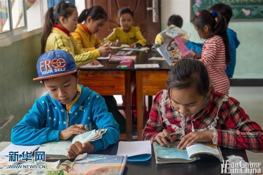 """中缅边境""""一寨两国""""小学成国际学校"""