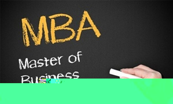 美国MBA小组面试需要注意的23个小细节