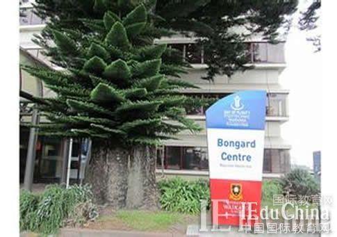 中国教育部承认的新西兰高校