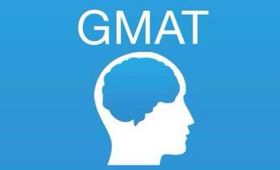GMAT数学满分秘诀