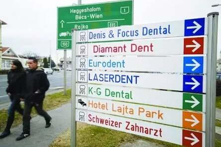 """奇特的旅游方式:匈牙利""""牙科旅游"""""""
