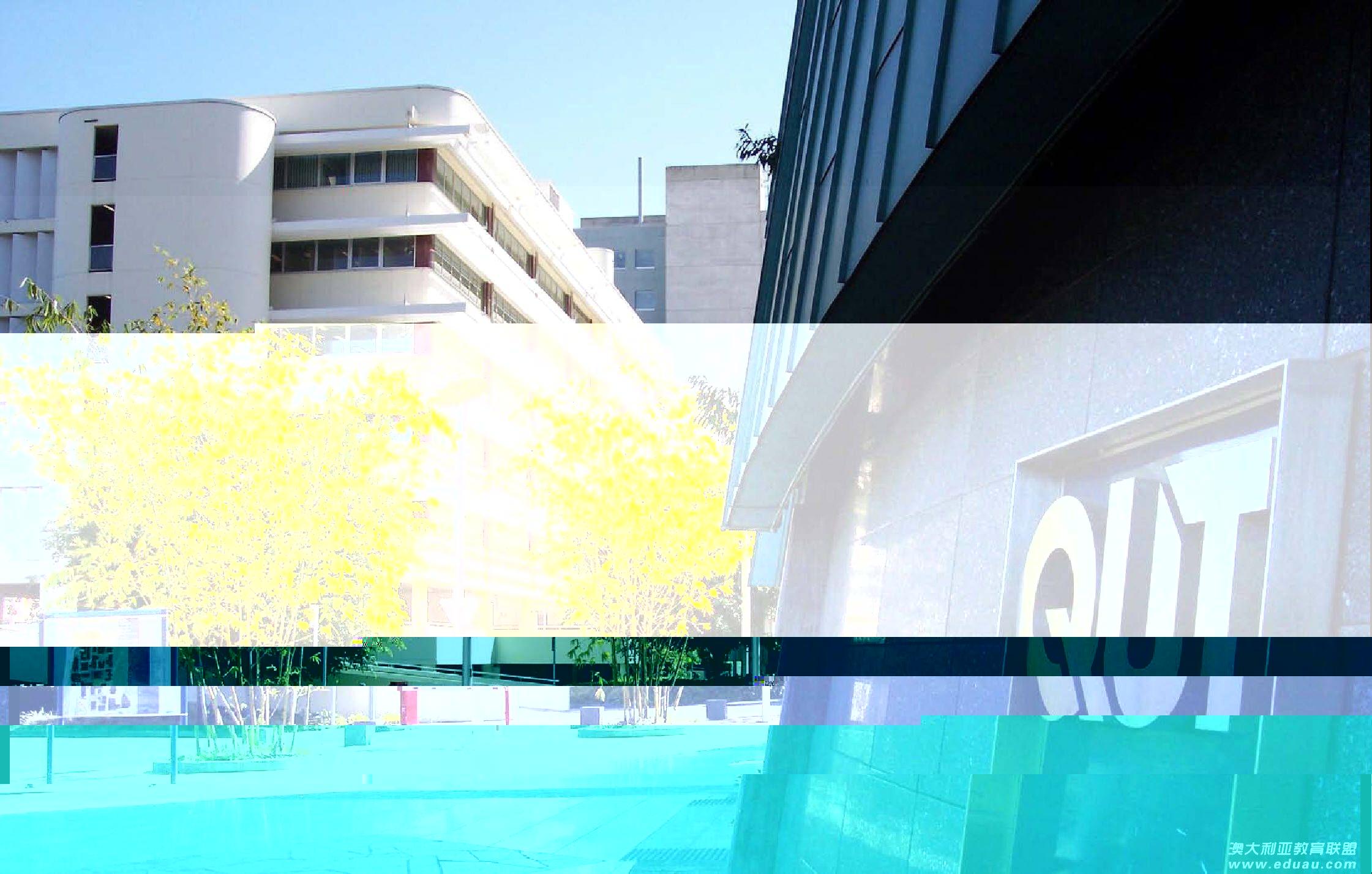 澳洲昆士兰科技大学专升硕课程汇总