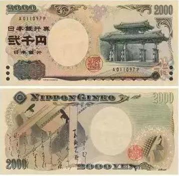 日本留学 为什么不用担心有假钱?