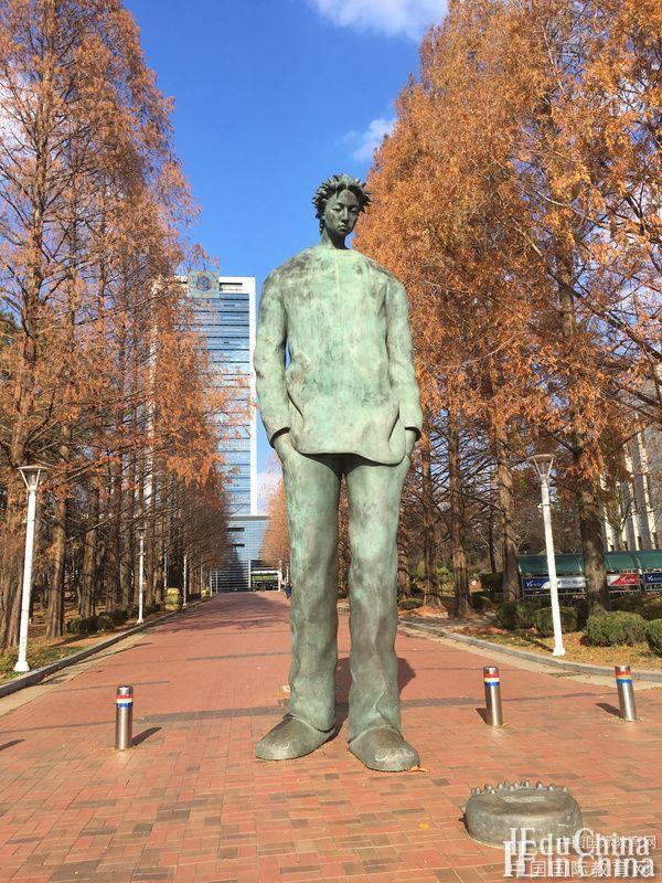 韩国留学——岭南大学院校考察