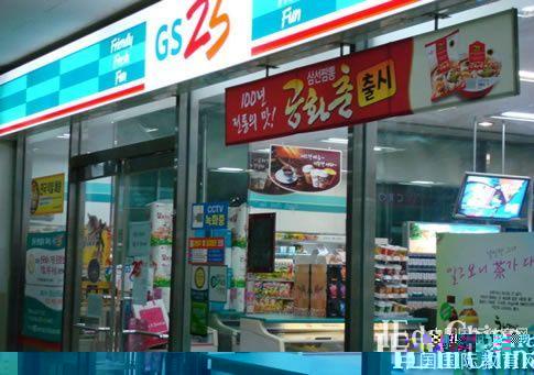 留学经历大分享—那些年在韩国的日子!