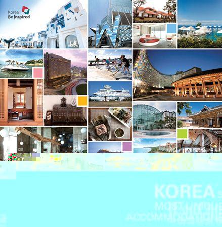 韩国住宿环境是怎样的