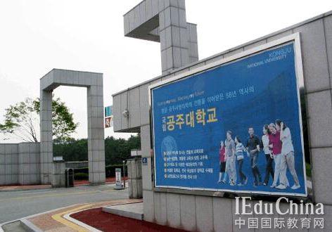 韩国留学:三类大学院你了解吗?