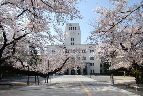 东京工业大学研究生、博士申请新政策