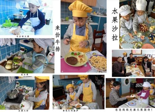 伊顿国际幼儿园教学活动sunflower餐厅互动记