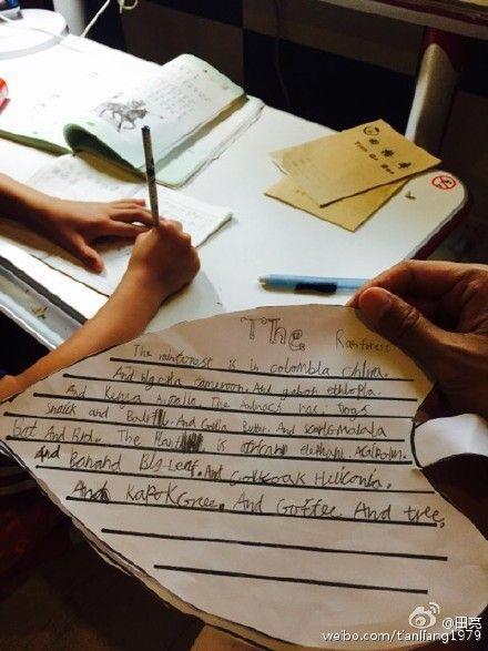星二代读书指南:森碟读天价国际学校学费20万
