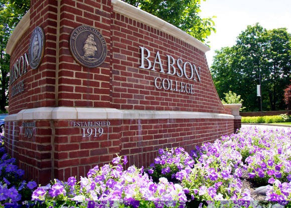 巴布森学院:将创业精神进行到底