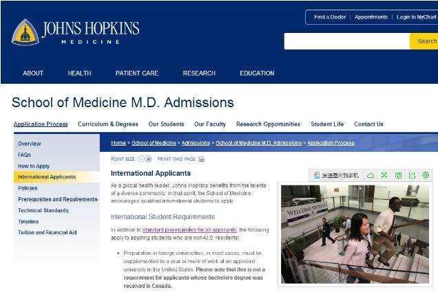 留学美国学医难:录取条件严苛耗时长