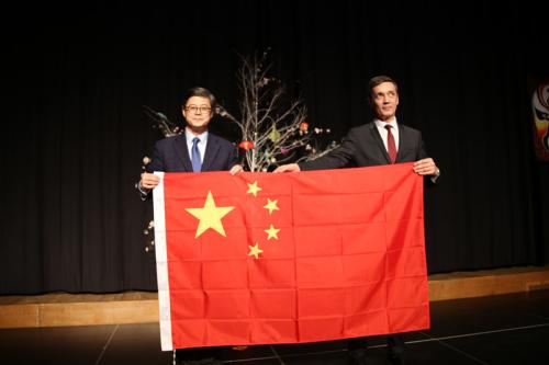 法国名牌高中成立中文国际部