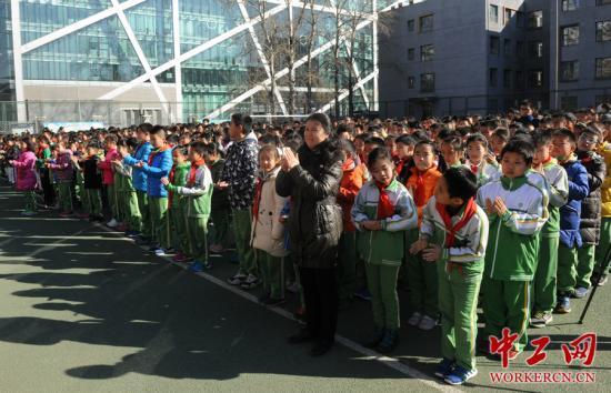 芳草地国际学校召开新年开学典礼