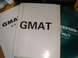 菜鸟入门:GMAT考试介绍