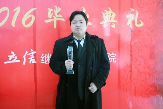 专访立信国际优秀学员王逸