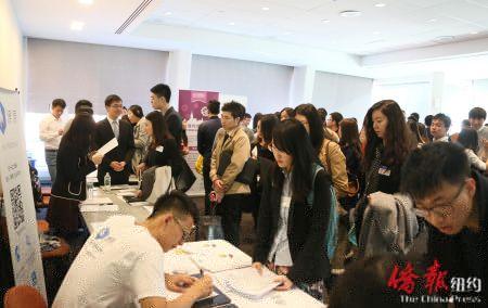 首届留学生初创招聘节在纽约大学举行