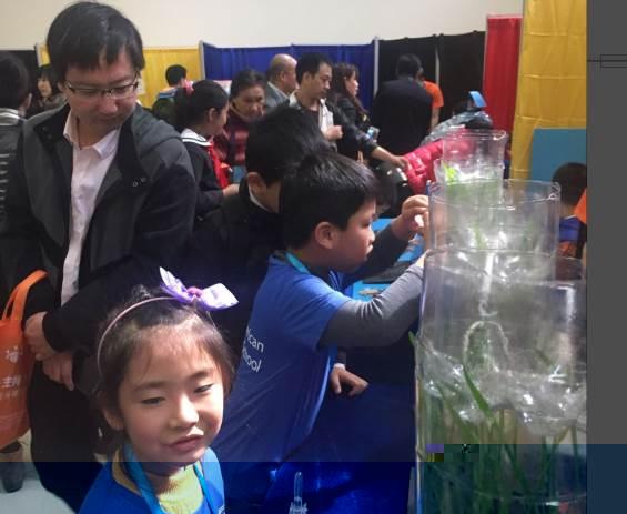 首届蛇口学校创客节在深美国际学校举办