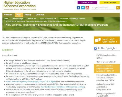纽约州提供STEM全额奖学金给优秀大学新生