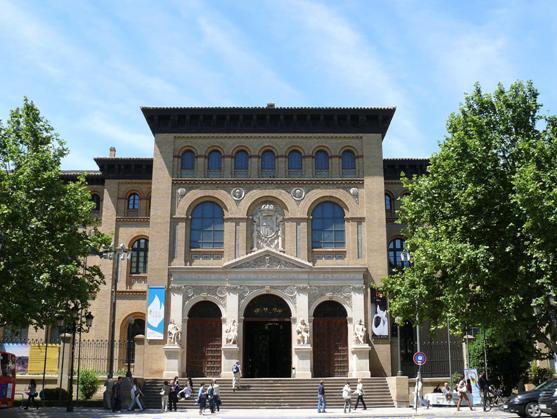 西班牙留学:公立萨拉戈萨大学
