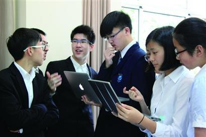 WLSA复旦国际高中课程班招生信息
