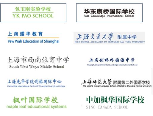 新东方2016春季国际教育展