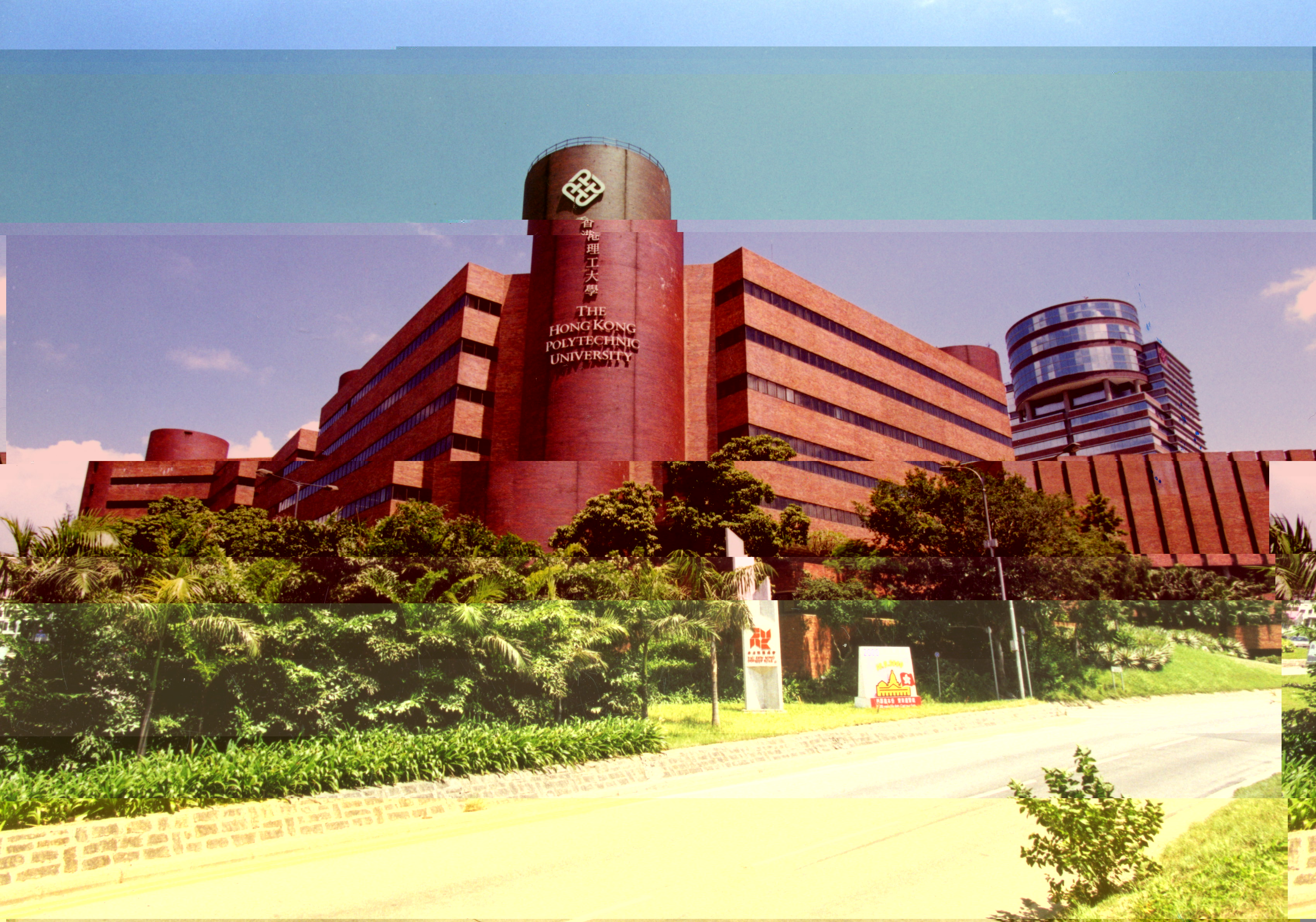 香港理工大学有哪些特色专业