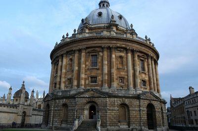 牛津对中国开放访问学生项目