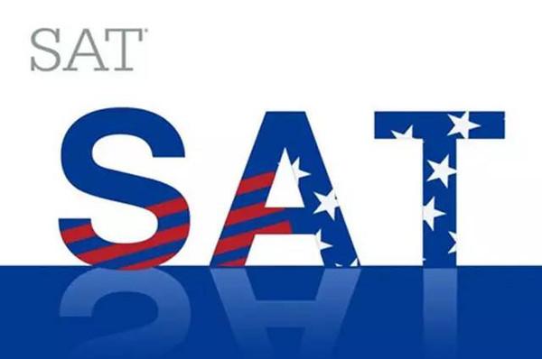 首场新SAT考试结束 这些你知道吗?