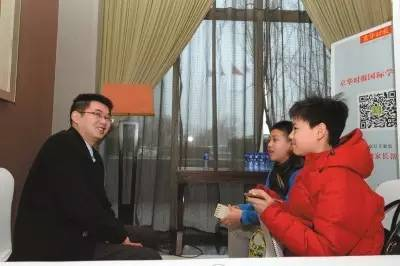 4月9日第七届国际学校展开始报名