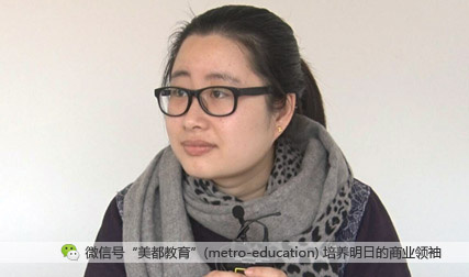 立信国际学生被赞有商业远见