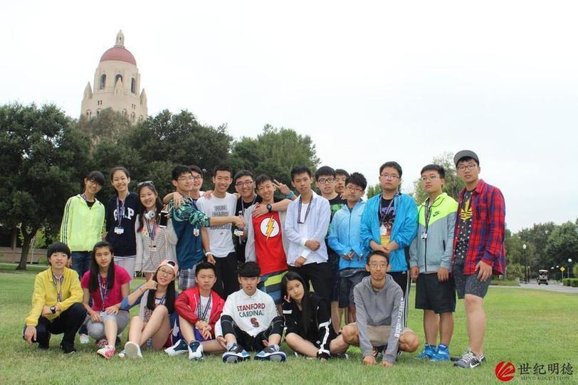 """世纪明德:2016""""中美旅游年""""打造赴美游学新引擎"""