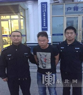 男子冒充香港交换生骗多名大学生