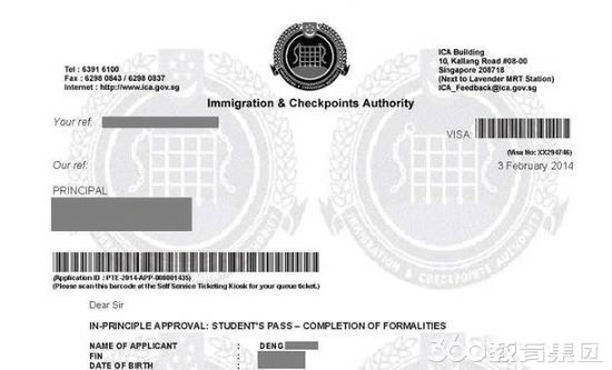 新加坡留学签证要求