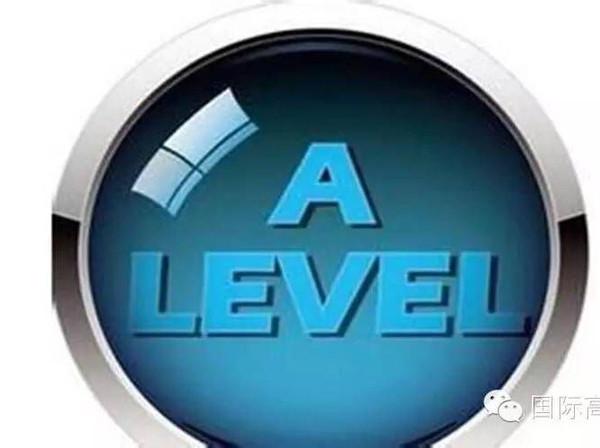 国际学校学生必读:A-Level选课攻略