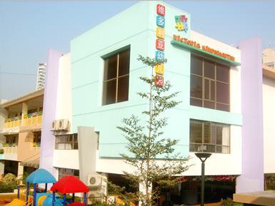 深圳市福田区雅颂居维多利亚幼儿园园区占地面积.