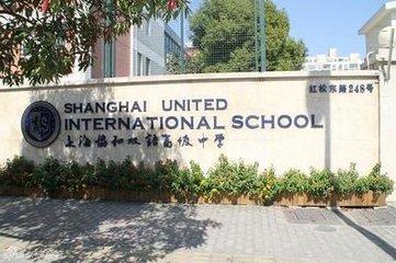 福布斯公布最受欢迎国际学校榜单 沪8学校上榜