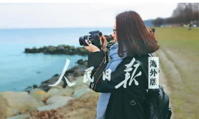 独立、成熟、享受孤独 留学带给学子哪些改变?