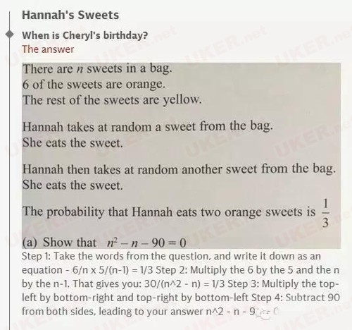 一道火遍网络世界的英国高中数学题