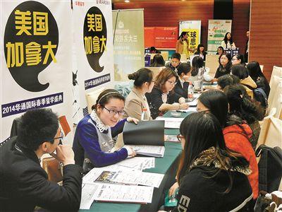 留学大潮中的国际学校谋变